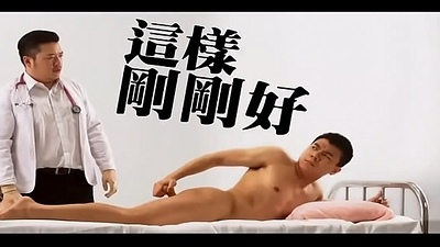 Chinese guy has foolish stuff pulled out his ass